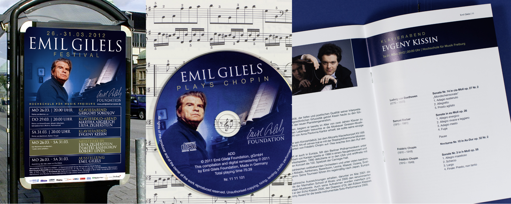 Emil_Gilels_2